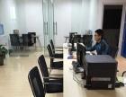 徐州成人高考2017年成人教育招生简章