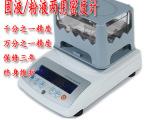 电子固液两用密度计粉末液体两用密度仪高精