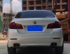 宝马5系2013款 525Li 2.0T 自动 豪华型 精品车寄