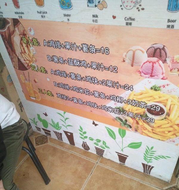 出售技术 奶茶饮品鸡排冰淇淋小吃