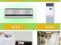 地暖清洗,油烟机清洗,空调,冰箱,保洁