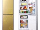 美菱冰箱维修-冰柜-酒柜北京维修安检