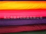 供应190T涤塔夫涂层 厂家直销里料雨伞布料涂层防水帐篷布广告布