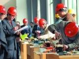 考上海市安監局電工操作證需要錢