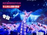 重庆专业摄像公司,网络会议摄像,现场直播录制等