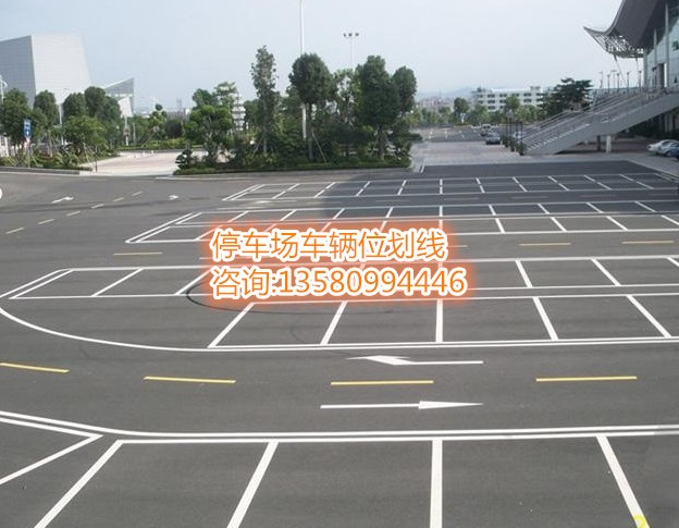 创明日划线队专业提供东莞道路热熔标线施工