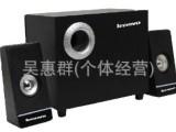 【工厂直供】电脑 笔记本音箱 低音炮音响 多媒体2.1有源音箱