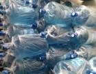 朗泉水业桶装饮用水店
