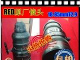 现货 99新RED PRO 18-85 T2.9 电影镜头 北京