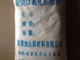 厂家直销高温alpha-氧化铝 1000目全通过微粉 质优价廉