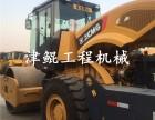 徐工XS263J二手26吨压路机