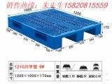 厂家专业生产塑胶托盘,1210网格川字型塑料托盘 质量可靠