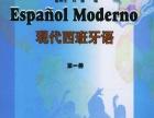 常州哪里有西班牙语培训班零基础能学会吗要学多久要多