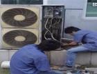 宁波市日立空调全国服务热线)售后维修电话~是多少