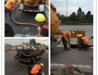 安新万家市政工程公司 承接市政管道疏通清淤 高压清洗抽粪业务