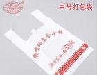 货源定做塑料手提广告袋手提购物包装袋印刷设计