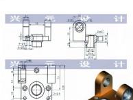 绍兴上虞机械CAD培训,上虞上元教育二维制图都学习哪些内容