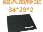 超大鼠标垫 防滑鼠标垫 经典鼠标垫 游戏鼠标垫 精致丝布垫 C909