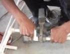 杭州解放路上下水管维修 水龙头漏水维修 下水管维修