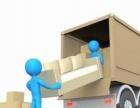 安岳正规搬家公司 同城货运 价格较低