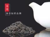 上海唐卡茶鐏茶叶银行采购商欢迎咨询