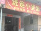 广东省汕头市潮南区陈店镇厂房写字楼.办公楼出租