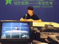青岛暑假播音主持艺术培训