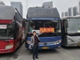 宜昌往返福州团体包车租车配备司机9至63座客车零担货运