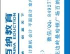 惠州市3+证书高职高考语数英辅导班 周末精讲培训班