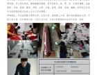 """艺江南文化教育少儿书法课程""""一人报名两人学""""招生了"""