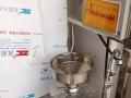 喷香豆腐 手工做豆腐的方法 多功能豆腐机