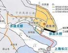 上海北岸350米长江深水岸线及土地及厂房超低价出售
