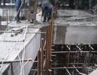 台州混凝土切割、桥梁切割、楼板切割拆除