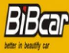 比比卡汽车养护连锁中心加盟