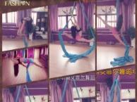 华翎艾菲尔舞蹈培训 舞蹈演员速成班 教练速成