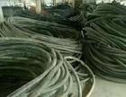 保定电线电缆高价回收