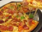 披萨制作方法 披萨做法披萨技术培训