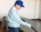 张家除甲醛/甲醛检测/新房装修/新房除异味空气净化