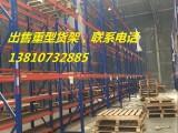长期批发零售各种尺寸二手货架,库房货架出售