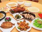 深圳宝安高级私人宴美食大餐