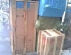 武昌物流公司专业行李包裹托运洗衣机冰箱空调托运家具电动车托运
