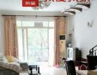 优质租房!东平东湖花园 3室2厅107平米 装修保养好。