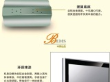 落地式广告机、刷屏机、海报机、信息发布系