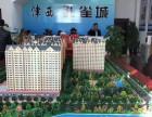 津西孔雀城 71平米 出售