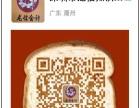 汕头注册香港公司 汕头注册英国公司 汕头注册美国公