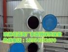 UV光氧催化汽车4S店喷漆房烤漆房废气处理净化设备