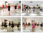 气质拉丁火热招生 葆姿舞蹈针对零基础模式-提供就业