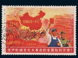 儿童邮票市场价格值钱