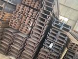 國標Q345D耐低溫槽鋼對照表