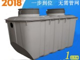 生态洁污水一体化处理设备农村厕所改造